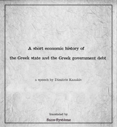 A short economic history of the Greek state and the Greek government debt